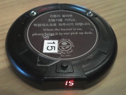wifi puck - The Coffee Bean, Seoul, Korea