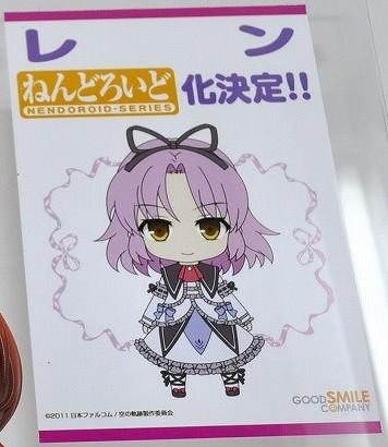 Nendoroid Renne (Eiyuu Densetsu: Sora no Kiseki)