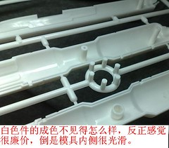 RC 1-100 Nightingale FLAWS, DEFECT & PROBLEM (19)