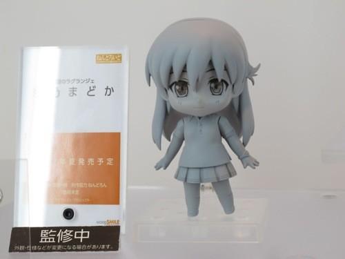Nendoroid Kyouno Madoka (Rinne no Lagrange)