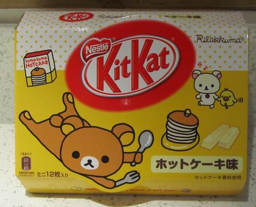 ホットケーキ (Hotcake) Rilakkuma Kit Kats (Japan)
