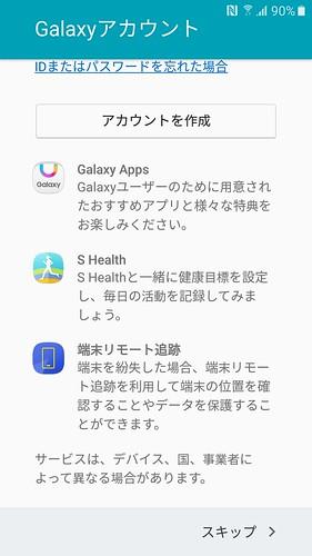 Screenshot_20160512-222927