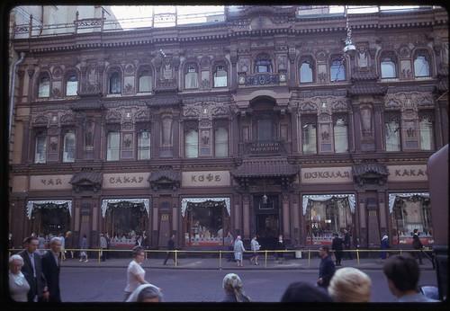 Perlov Tea House, Moscow, 1969