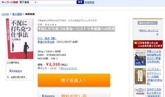 Baidu IME_2012-4-24_16-26-27