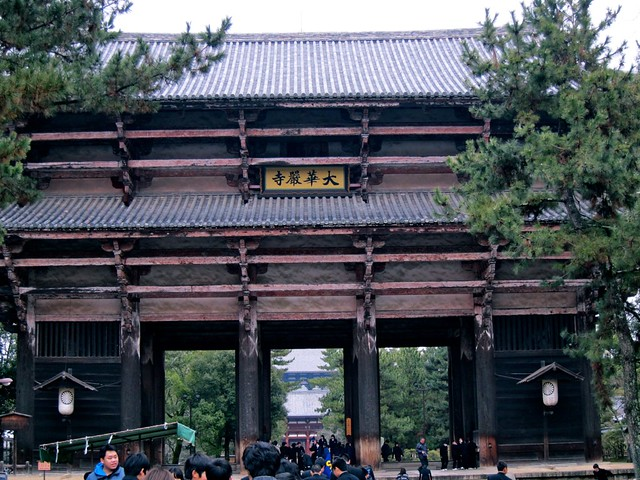 Entrance to the Todai-ji