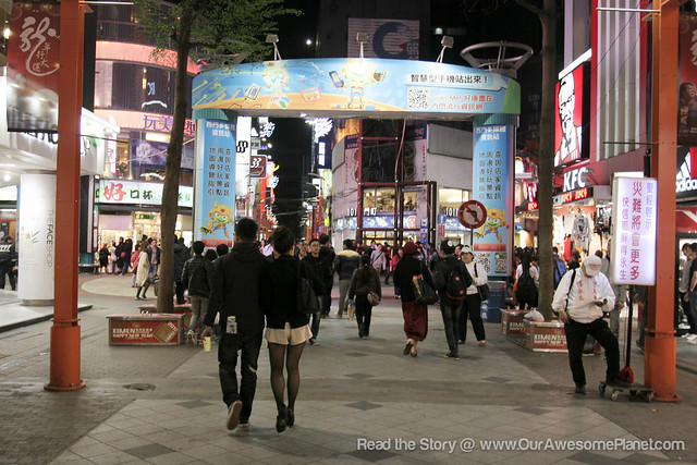 Ximending District-36.jpg