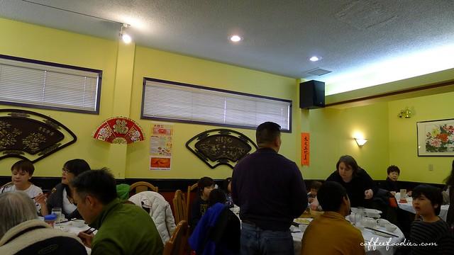 Kings Chinese Restaurant 0003