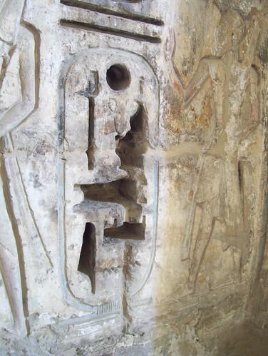Cartouche at Medinat Habu