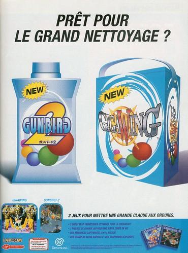 Gunbird 2 & GigaWing - via dreamagain