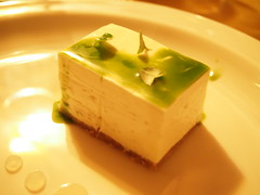 Detail: Lime Cheesecake