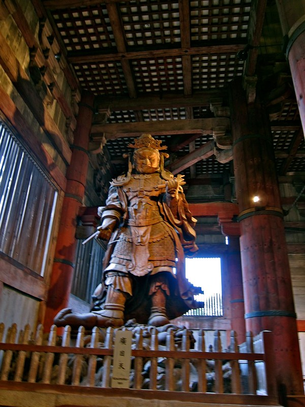 Inside the Todai-ji
