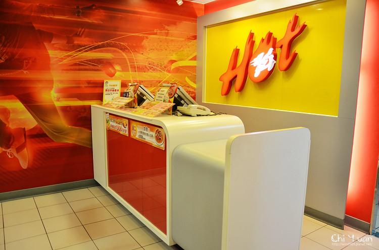 Pizza Hut輕Q餅皮03.jpg