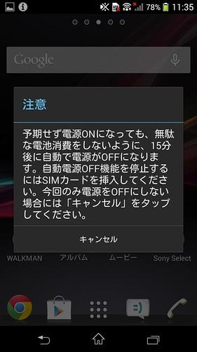 Screenshot_2014-03-16-11-35-48
