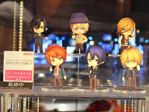 Nendoroid Petit Uta no Prince-sama set