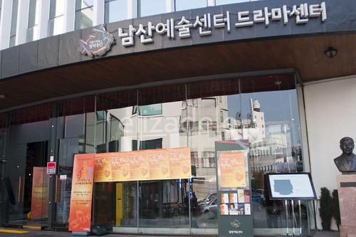 Myeongdong21web