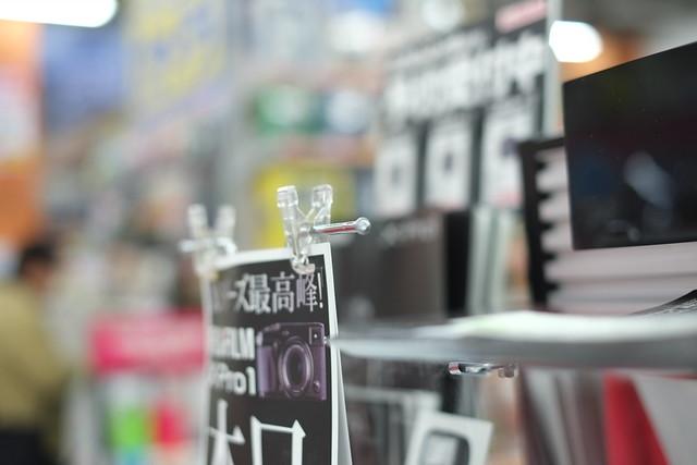 Fujifilm X-Pro1 Bokeh Test : 35mm f/1.8
