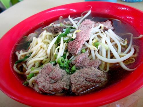 Ah Ho beef noodles - soup