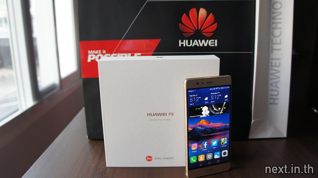 review_huaweip9_DSC00132