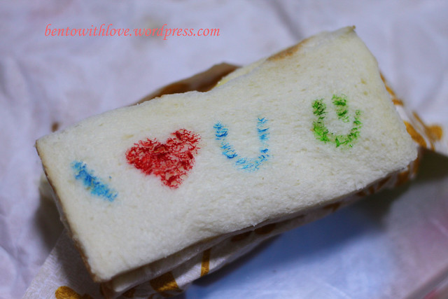 Message on a sandwich