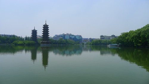 Sun and Moon Pagoda, Guilin