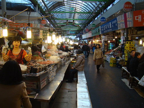 Gwangjang Market 광장시장