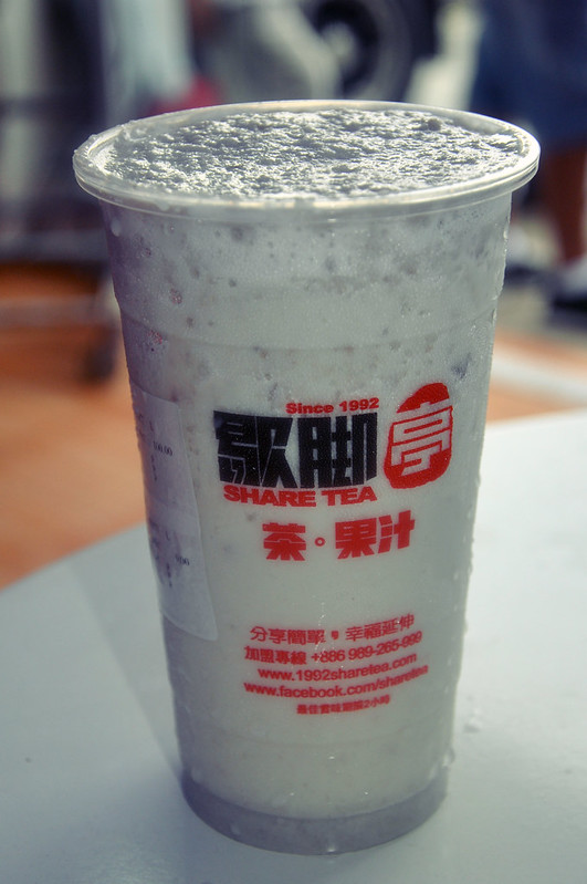Share Tea ice blended taro with pudding