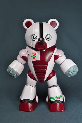 HG 144 7-Eleven BearGuy Gundam OOTB Unboxing Review (45)