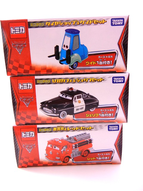 disney cars 2 tomica playsets (8)