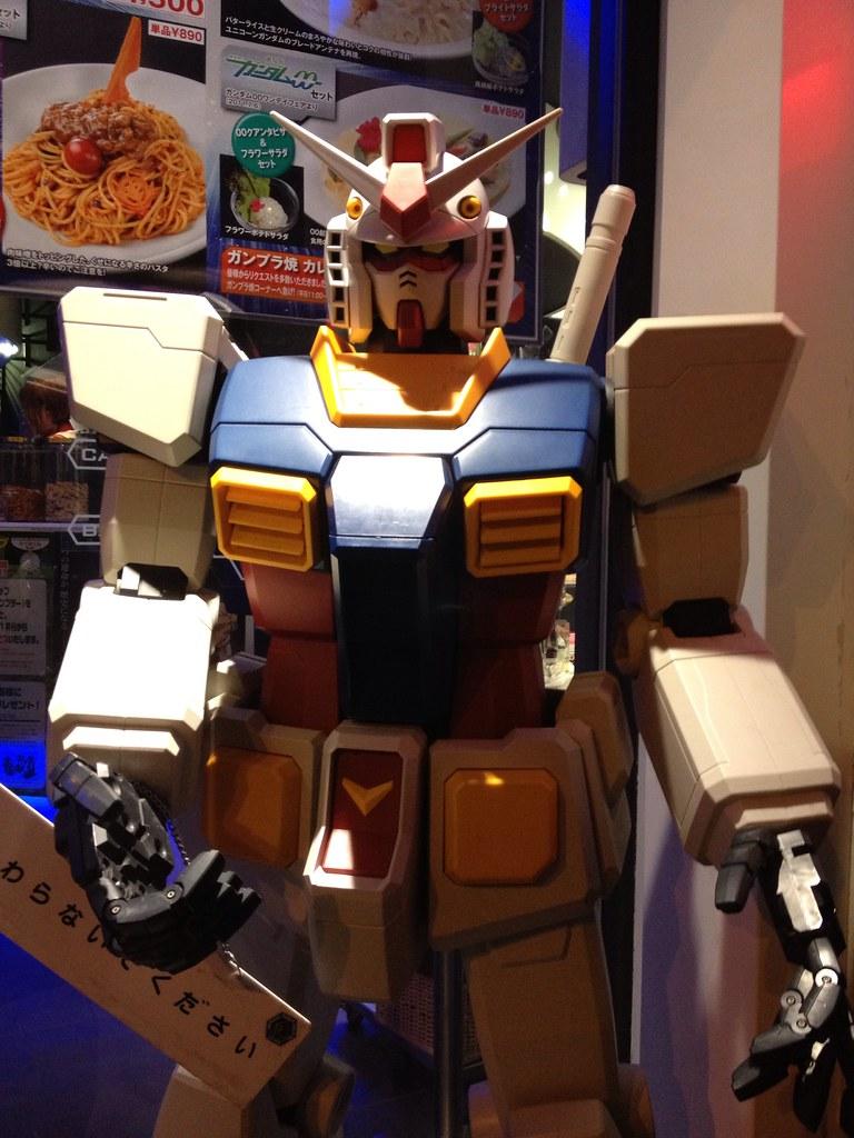 magnetic-rose.net Gundam Cafe