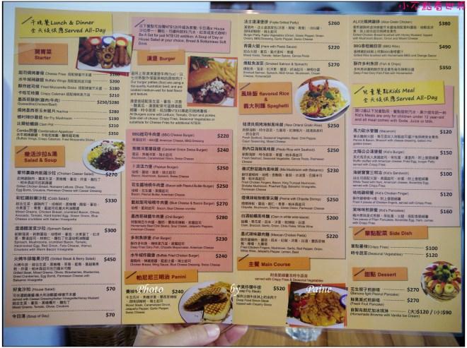 桃園 Chophouse恰好食美式餐廳 (6).JPG