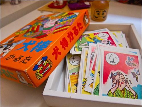 Karuta, juego tradicional japonés