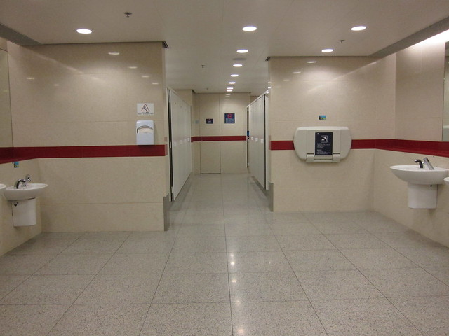 Hong Kong airport restroom