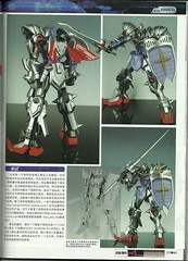 MG Knight Gundam Basic Mode Resin Conversion Kit (3)