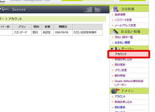 Baidu IME_2012-5-18_20-44-38