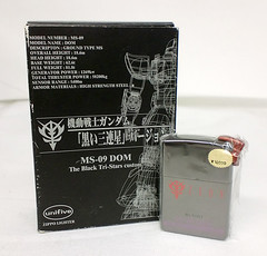 rickdom gundam lighter (3)