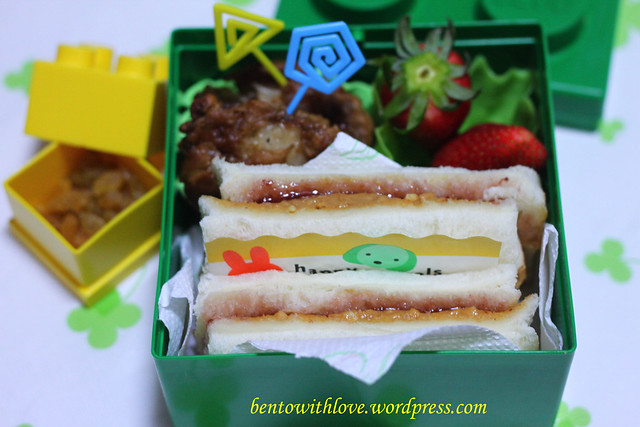 Peanut Butter with Jam Sandwich Bento