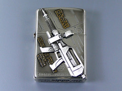Rx-78-2 Beam Rifle Gundam Lighter (3)