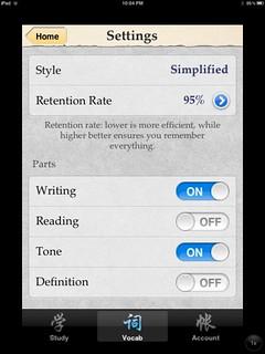 Skritter iPhone app: Settings
