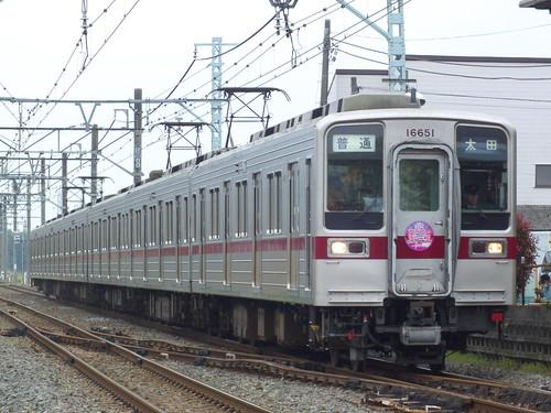 11651F(フラワーリレー号) @羽生〜川俣