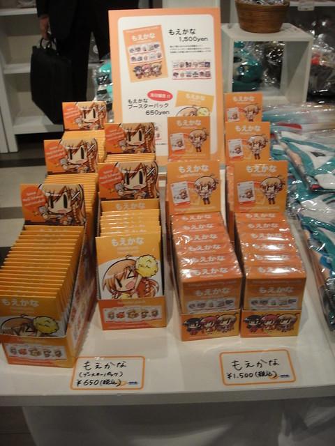 Moekana and booster packs