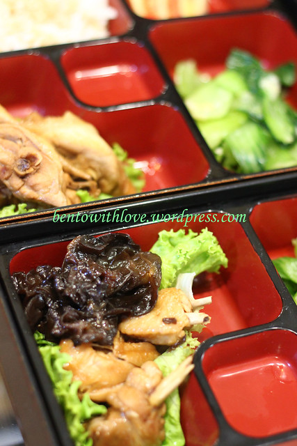 Black Fungus Sesame Chicken