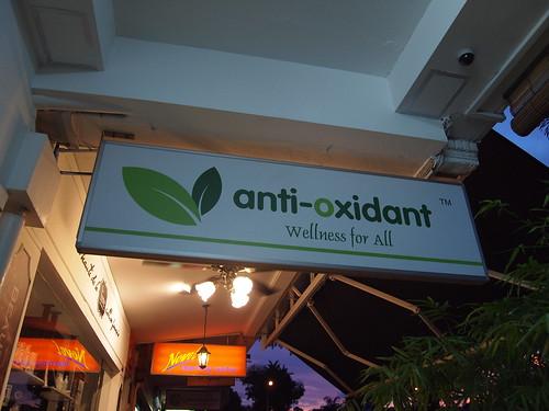 Singapore lifestyle blog, Anti-Oxidant Centre, Ganbanyoku spa, Japanese treatments, Singapore Fitness Blog, Singapore Health Blog