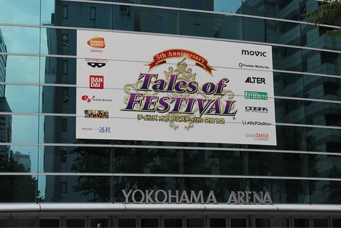 Tales of Festival 2012 banner
