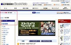 Baidu IME_2012-4-24_16-9-30