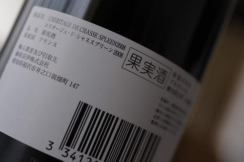 R0322042.JPG