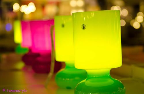 Lamp lights
