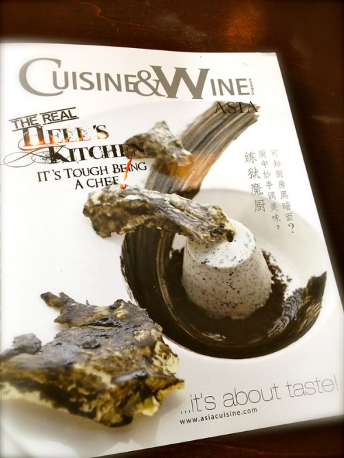Cover of Cuisine & Wine Asia, May-June 2012 issue