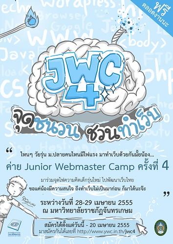 #JWC 4 Poster by NeoPanich