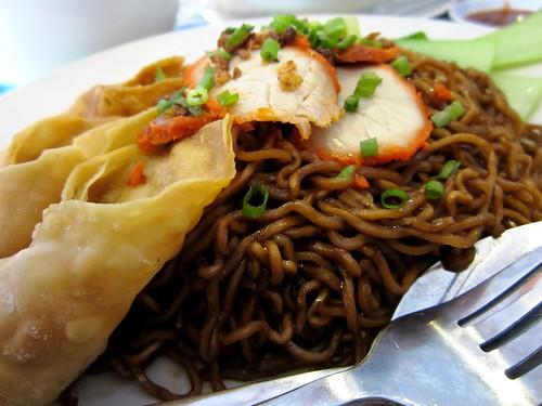 NoodleHouse wanton QQ noodles - dry 2