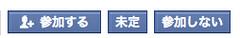 スクリーンショット 2012-06-12 17.05.18.png